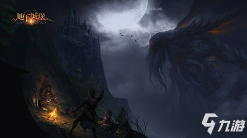 《地下城堡2》遗迹10怪物有哪些 遗迹10怪物属性一览