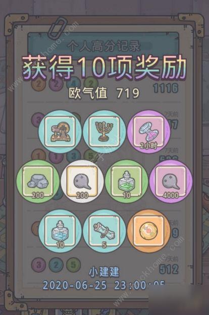 《最强蜗牛》龙珠怎么获得 零氪首充龙珠获取技巧分享