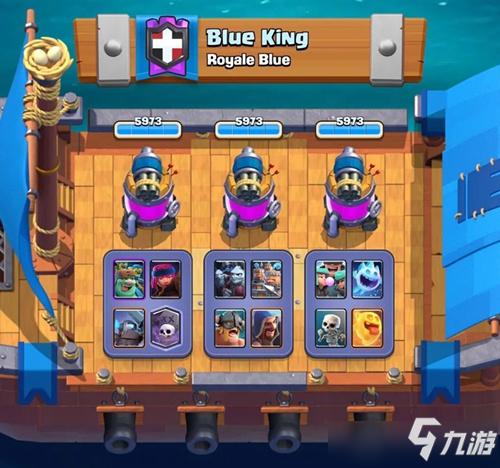 《皇室战争》部落战船怎么玩 部落战船玩法介绍