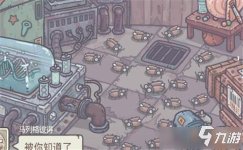 《最强蜗牛》堡垒怎么获得 堡垒获得方法分享