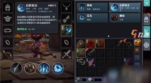 《魔渊之刃》弓箭手武器怎么选 弓箭手武器选择介绍