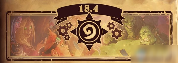 《炉石传说》酒馆战棋等级积分更新了什么 等级积分更新一览