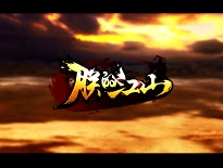 《朕的江山》小战局 大世界