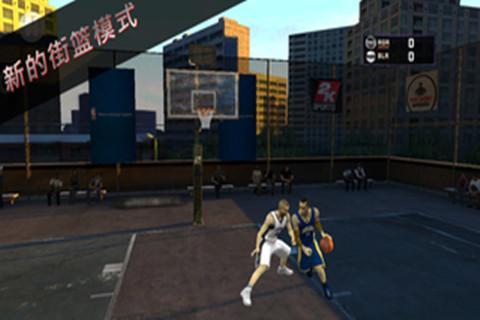 NBA2K16截图2