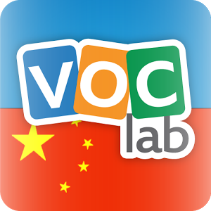 学习中文抽认卡加速器