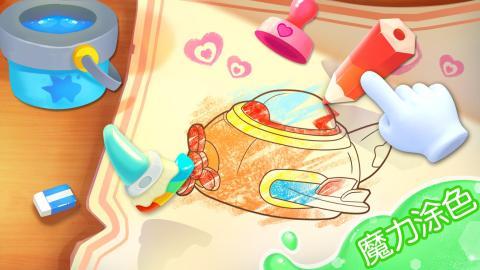 宝宝涂色 - 儿童创意涂鸦画画游戏 - 宝宝巴士截图3