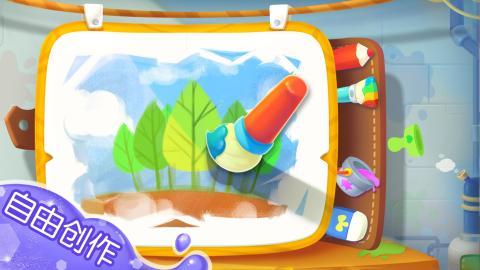 宝宝涂色 - 儿童创意涂鸦画画游戏 - 宝宝巴士截图2