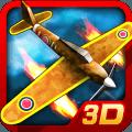 3D战争英豪1943