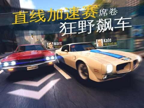 狂野飙车外传:街头竞速游戏截图3