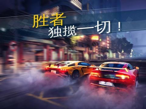 狂野飙车外传:街头竞速游戏截图0