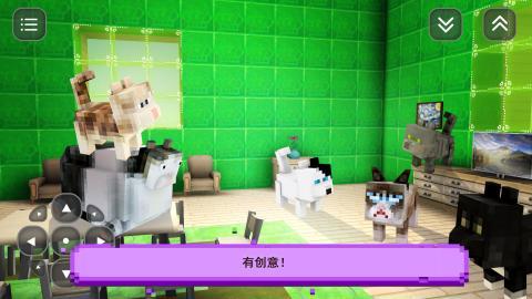 猫游戏的故事: 一个女孩的游戏创意 Girls Craft截图0