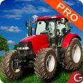 农业模拟器Pro加速器