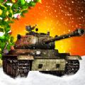 第三次世界大战坦克战地加速器