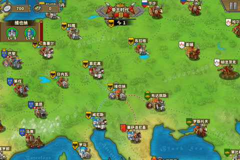 欧陆战争5:帝国