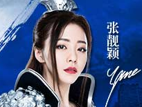 光荣正版授权 张靓颖倾情代言《三国志2017》