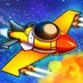 最强太空战机加速器
