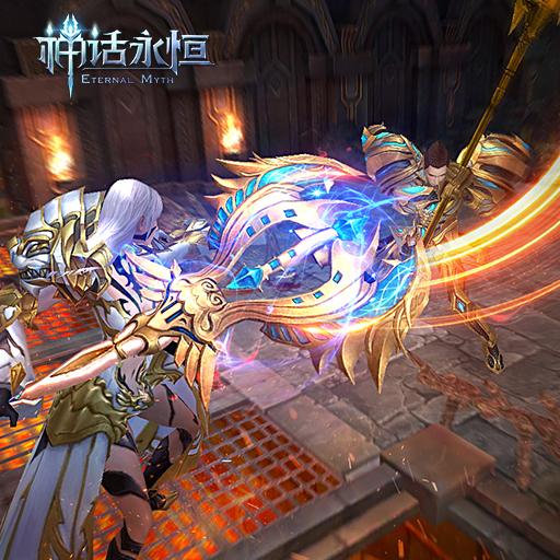 《神话永恒》玩家竟用《奇门遁甲》打赢领地战
