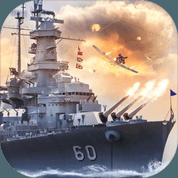海权战争加速器