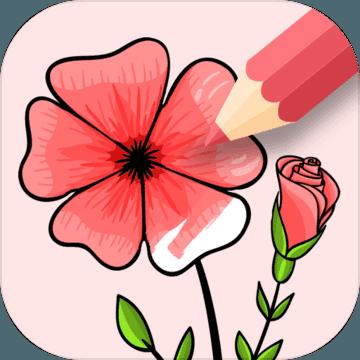 花朵填色游戏加速器