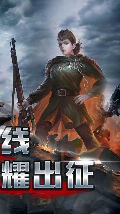 全面帝国战争安卓版下载