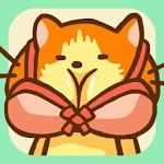 胸罩猫的日常加速器