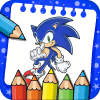 Coloring Pages for Sonic Dash加速器