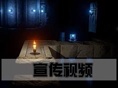 寻找你的微光 国产独立游戏佳作《蜡烛人》感人宣传视频