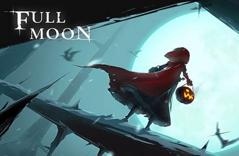 《月圆之夜》新版本今日上线 颠覆暗黑童话游戏