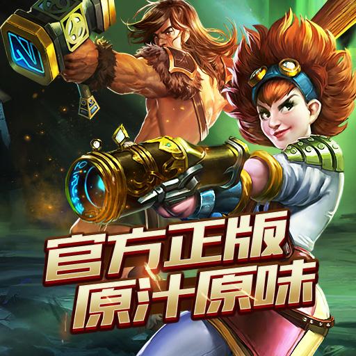 原汁原味《商店英雄》中国版全平台登录开启预约