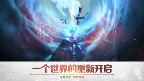 万王之王3D游戏截图5