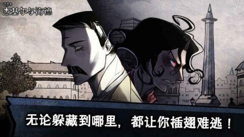 Hyde 漫画