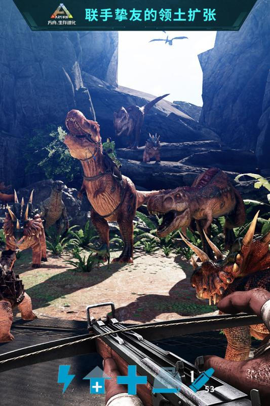 方舟:生存进化游戏截图4