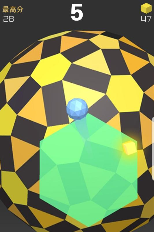 球球六边形3D