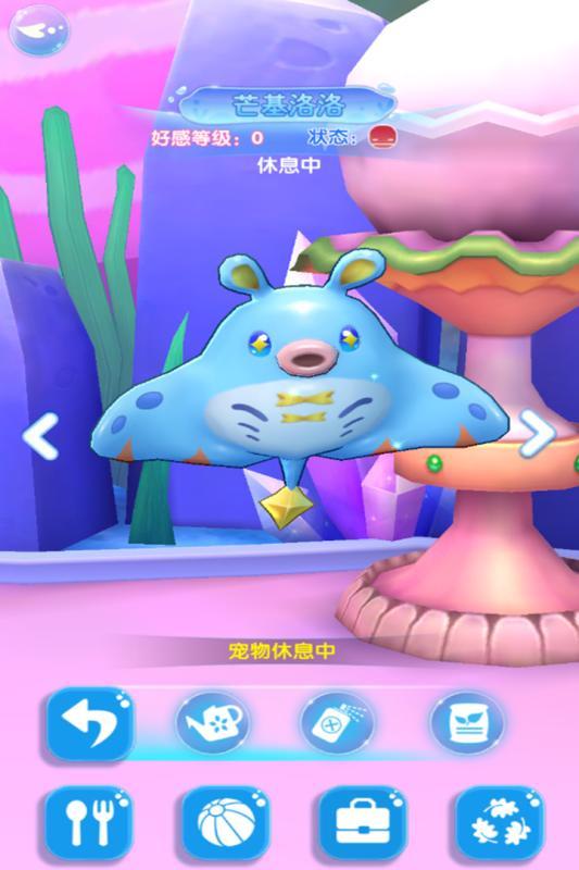 巴啦啦魔法海萤堡