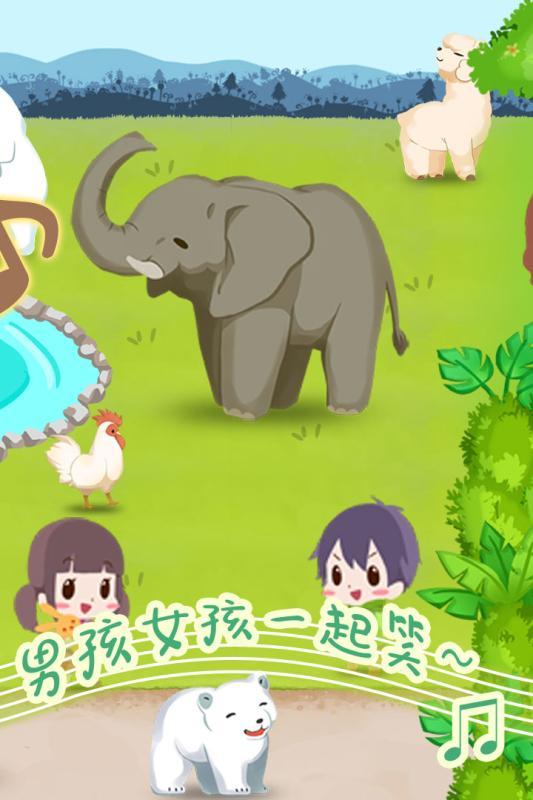 动物园拯救计划