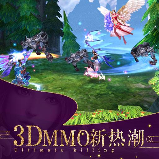 先睹为快!《绝世武神》欲掀起3DMMO新热潮