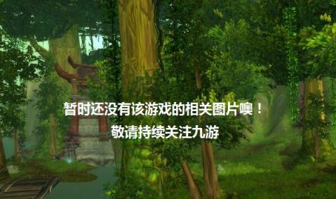 幻城VR截图0