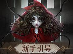 《旧日传说》新手副本故事介绍
