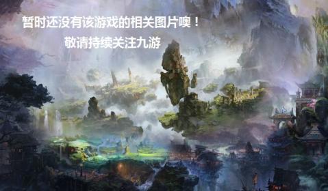 英灵神殿之界