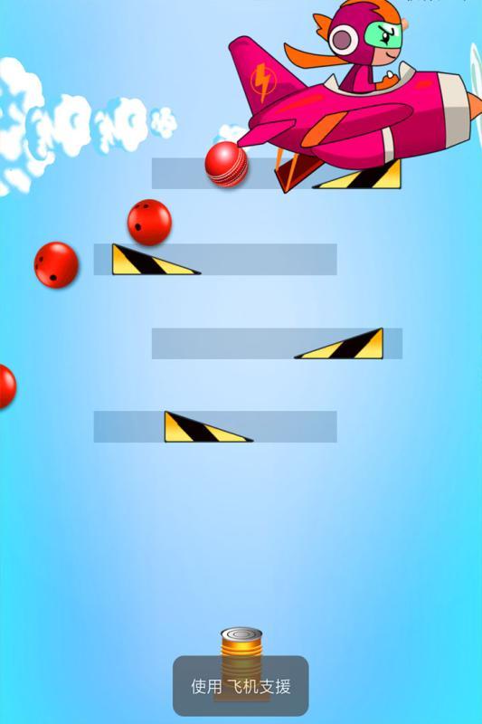 球球弹跳天空