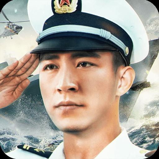 舰队指挥官电脑版