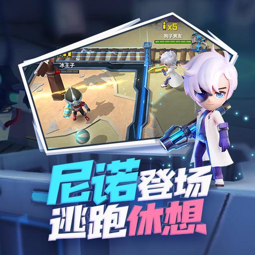 《逃跑吧!少年》全民赛事第二届《追风杯》瞩目归来!