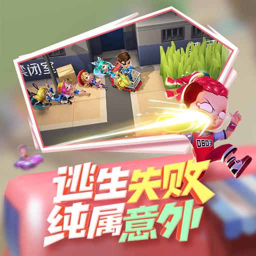 《逃跑吧!少年》周年庆火热开启 新角色来袭