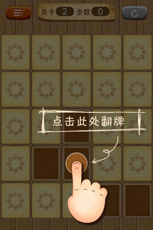 拼豆小游戏