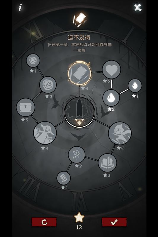 月圆之夜游戏截图0