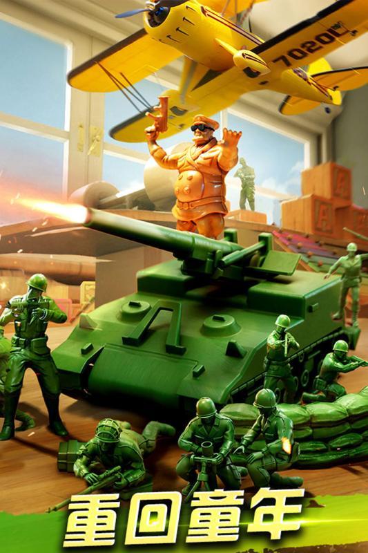 兵人大战游戏截图0