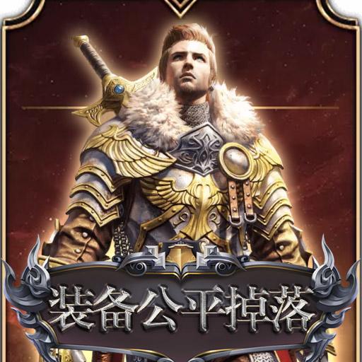 《神作-起源》职业介绍-意志战士