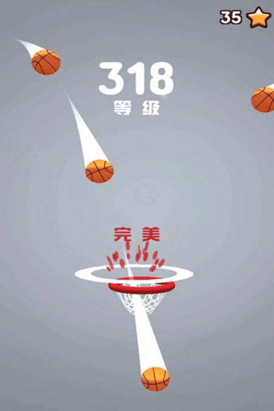 欢乐投篮作战