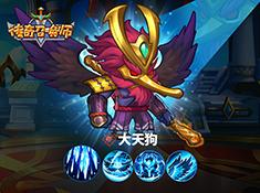 《传奇召唤师》新英雄:大天狗介绍