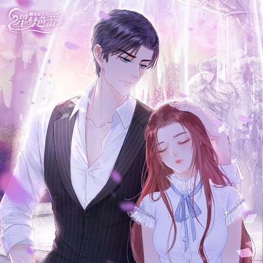 《糖果公主3》主角剧透-秦泽